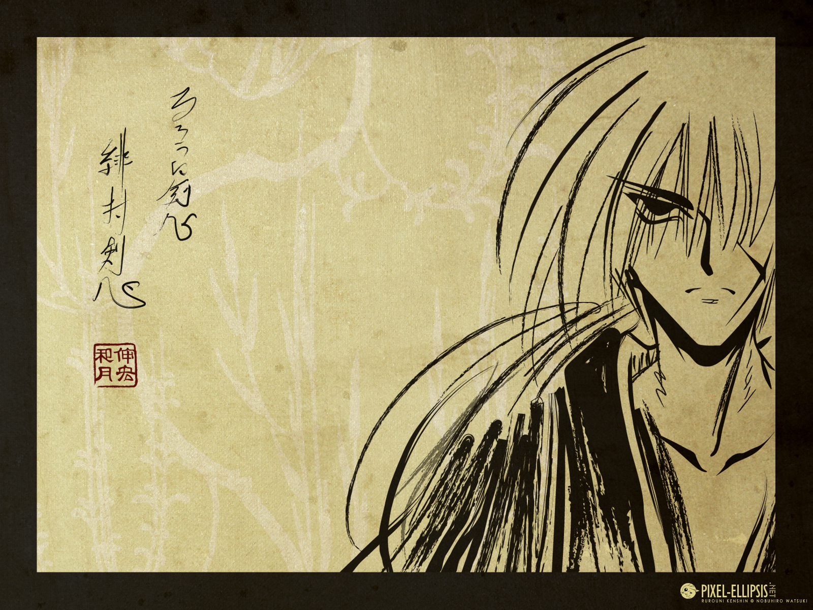 kenshin himura wallpaper - photo #22