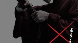 Himura Kenshin Pictures