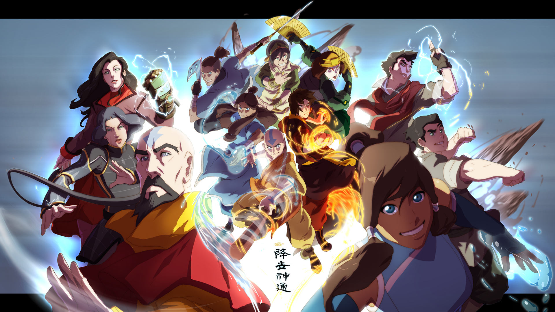 Avatar The Last Airbender Wallpapers High Quality ...