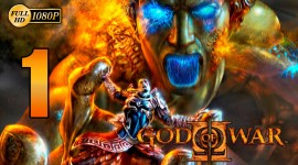 God Of War 4K
