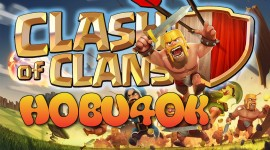 Clash Of Clans High Definition #928