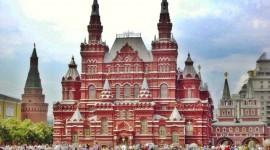Russia 1080p #789