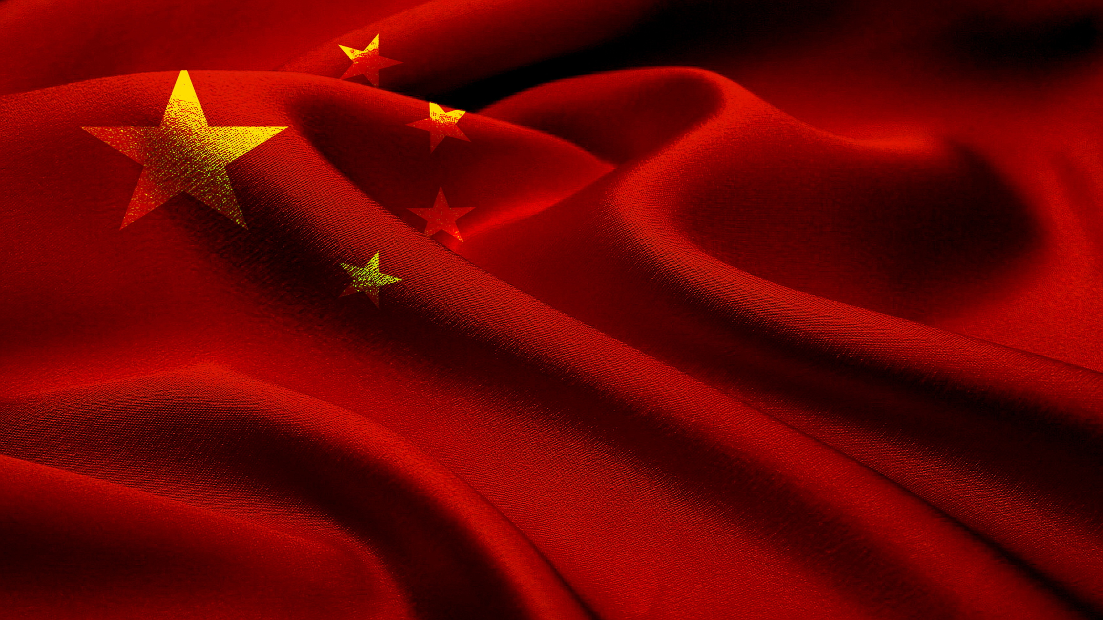 quality china wallpapers countries - photo #28