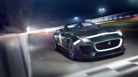 Jaguar Wallpaper Widescreen