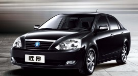 Geely Wallpaper 1080p