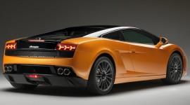 Lamborghini Gallardo Desktop Background
