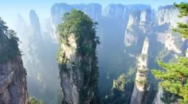 Tianzi Mountain Photo