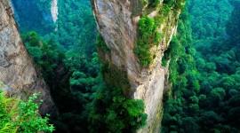 Tianzi Mountain Wallpaper 1080p