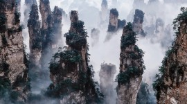 Tianzi Mountain Wallpaper High Definition