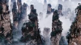 Tianzi Mountain Wallpaper High Definition