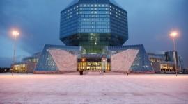 Belarus Photo Download