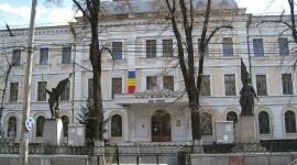 Romania Wallpaper Download Free