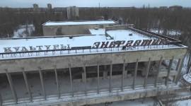 Pripyat Wallpaper Download