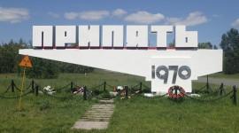 Pripyat Wallpaper HQ