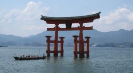Hiroshima Wallpaper Free