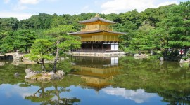 Kyoto Wallpaper Download Free
