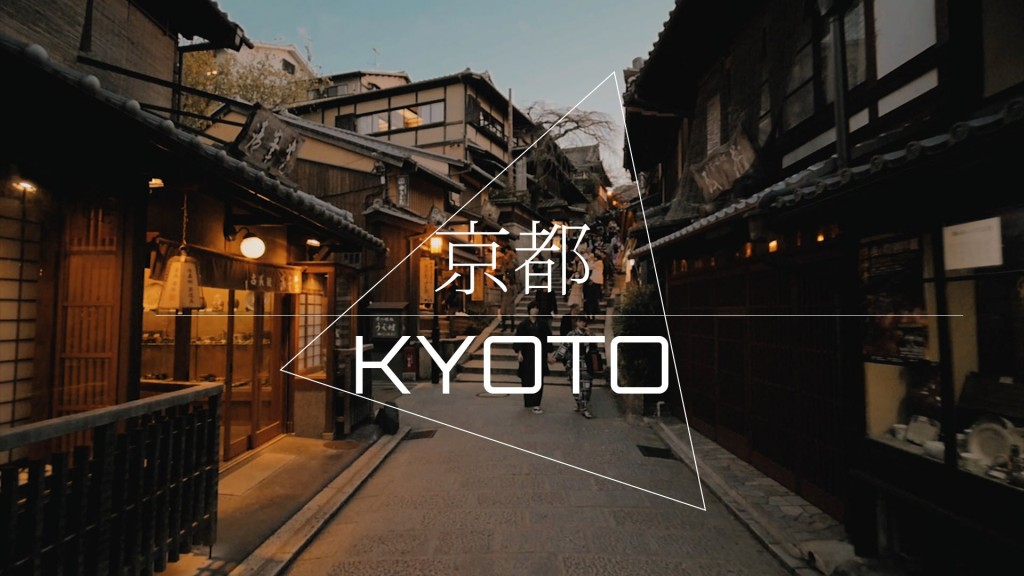 Kyoto wallpapers HD