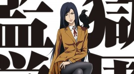 Prison School Desktop Wallpaper For PC