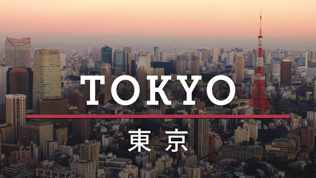 Tokyo Wallpapers High Quality Download Free