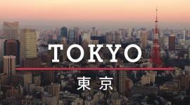 Tokyo Desktop Wallpaper For PC