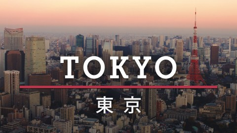 Tokyo wallpapers high quality