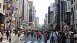 Tokyo Desktop Wallpaper HQ