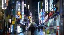 Tokyo Pics