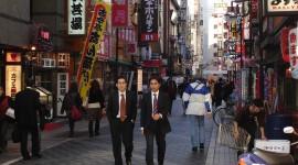 Tokyo Wallpaper Download