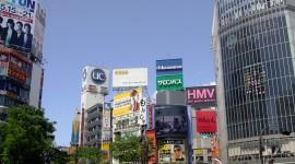 Tokyo Wallpaper Download Free