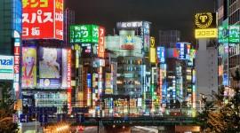 Tokyo Wallpaper HD