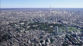 Tokyo Wallpaper High Definition