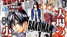 Bakuman Desktop Wallpaper HD