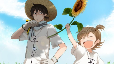 Barakamon wallpapers high quality