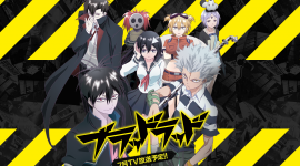 Blood Lad Wallpaper Gallery