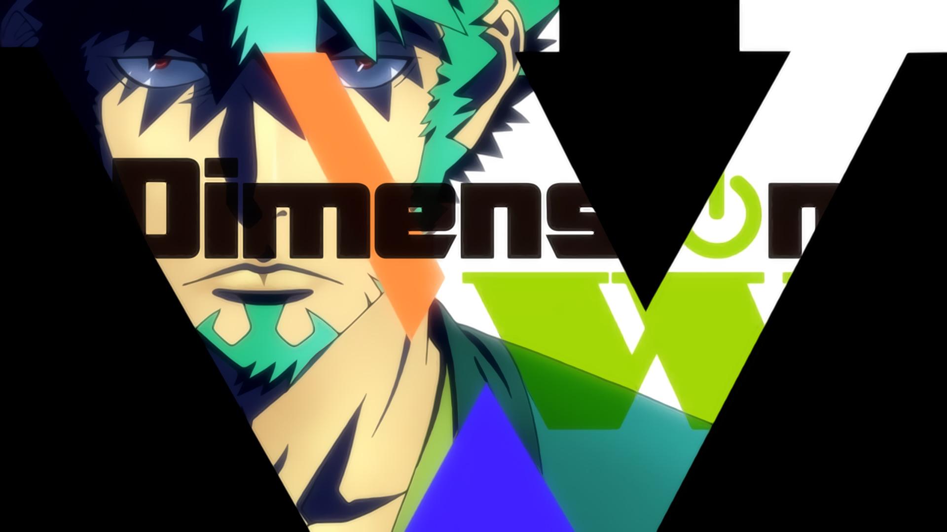 dimension w wallpaper gallery