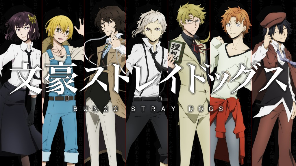 Bungou Stray Dogs wallpapers HD