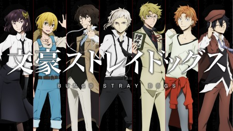 Bungou Stray Dogs wallpapers high quality