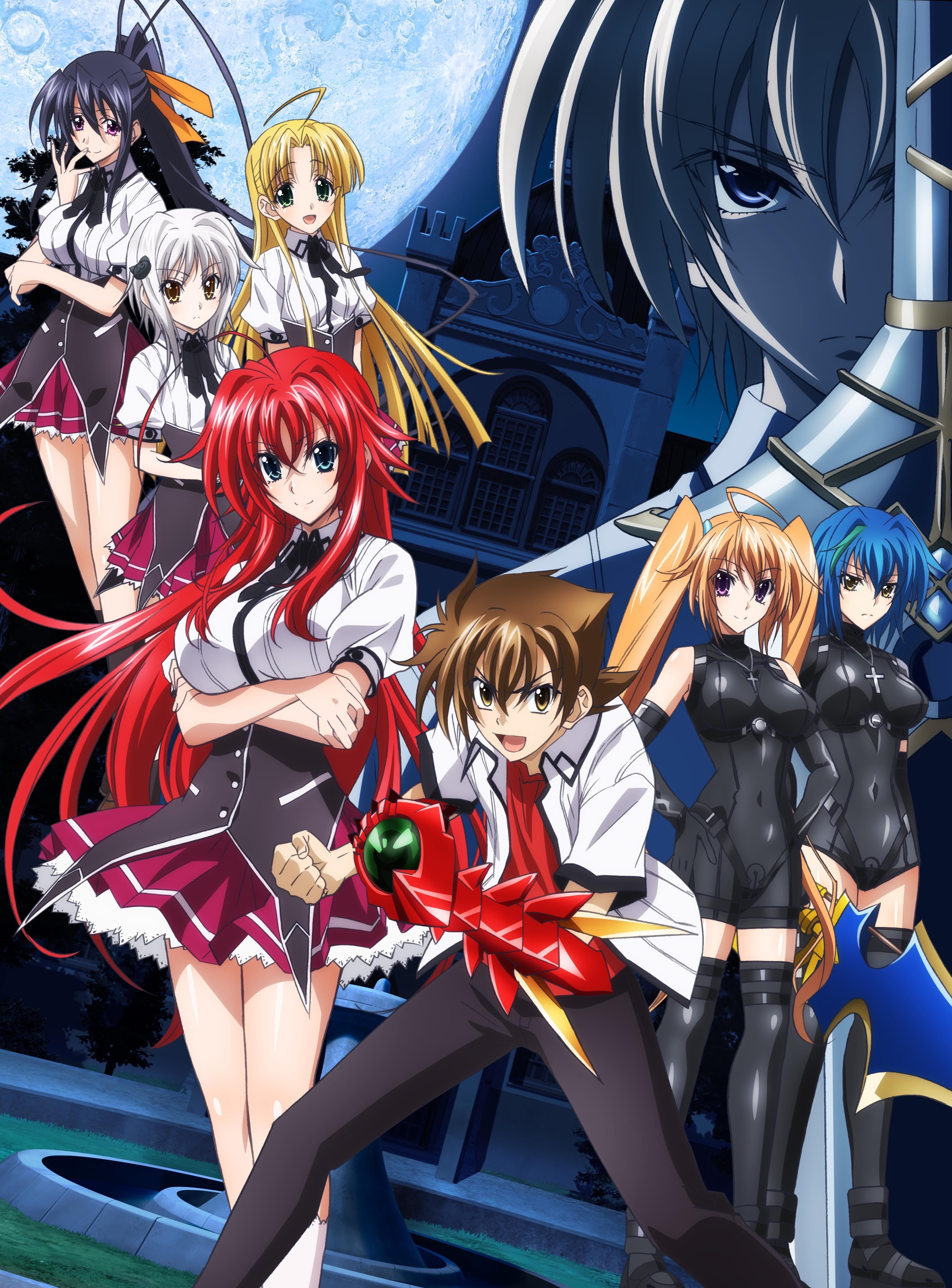 High School DxD New Wallpapers High Quality | Download Free