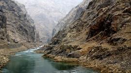 Afghanistan Wallpaper Download Free