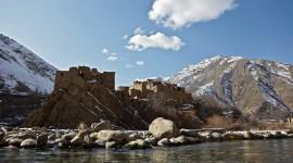 Afghanistan Wallpaper Gallery