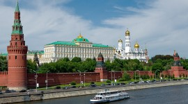 Moscow Wallpaper Download Free