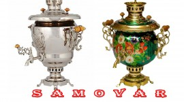 Samovar Wallpaper Gallery