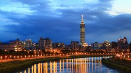 Taiwan Wallpaper Download