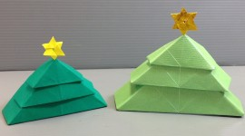 Christmas Star On Tree Photo Download