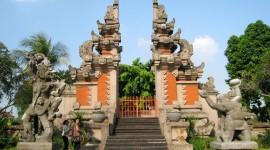 Indonesia Wallpaper Gallery