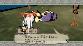 Okami Hd Image Download