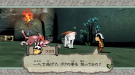 Okami Hd Wallpaper Full HD