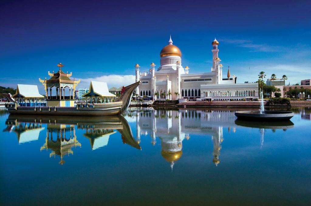 Brunei wallpapers HD