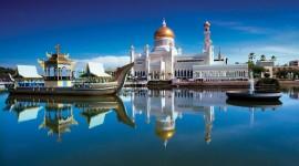 Brunei Wallpaper