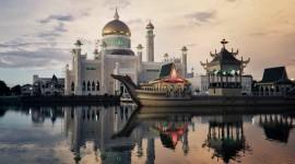 Brunei Wallpaper Download